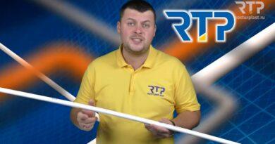 RTP_1108