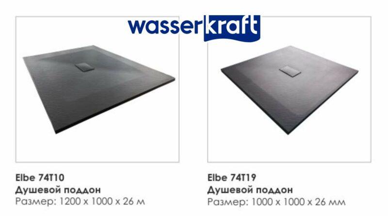 wasserkraft_1103