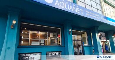 Aquanet_1201