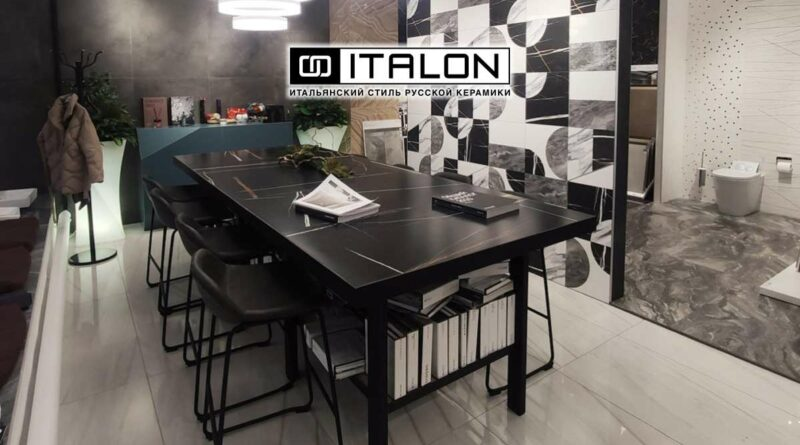 Italon_1207