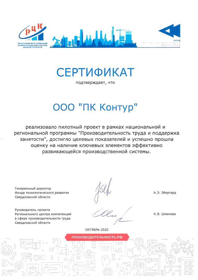 Kontur_1227_1