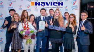 Navien_1213