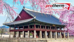 Protherm_1216