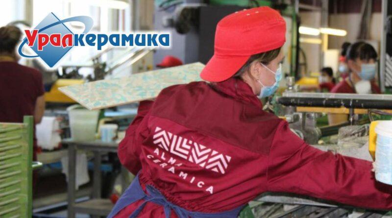 Uralkeramika_1209