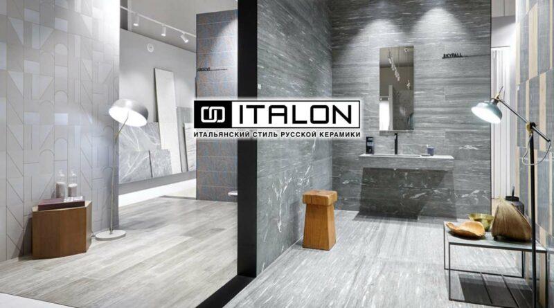 Italon_0205
