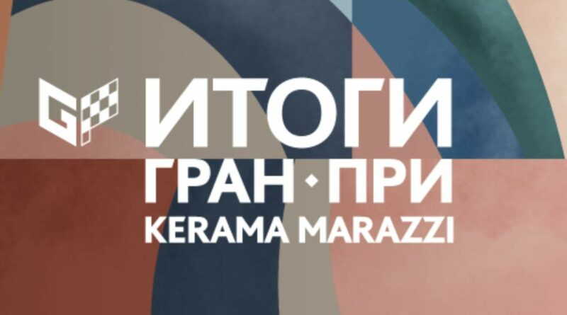 Kerama_Marazzi_0113_31
