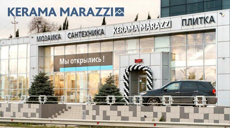 Kerama_Marazzi_0209