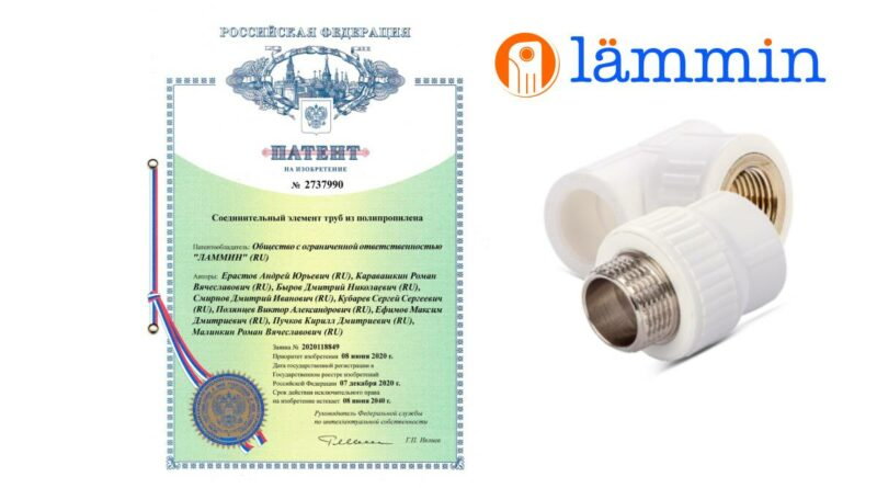 Lammin_0126