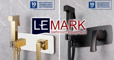 Lemark_0119