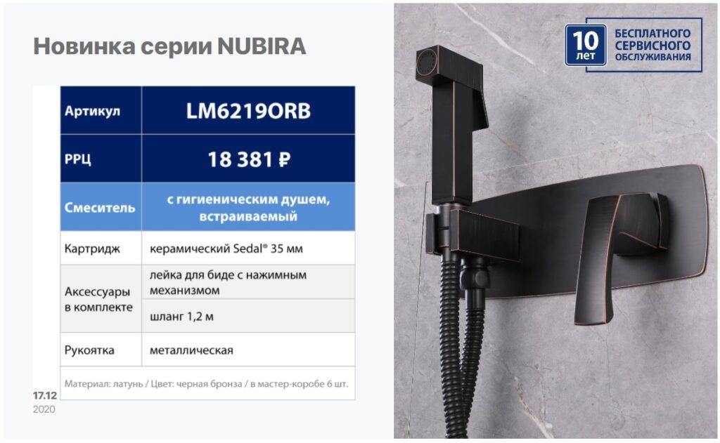 Lemark_Nubira_0119