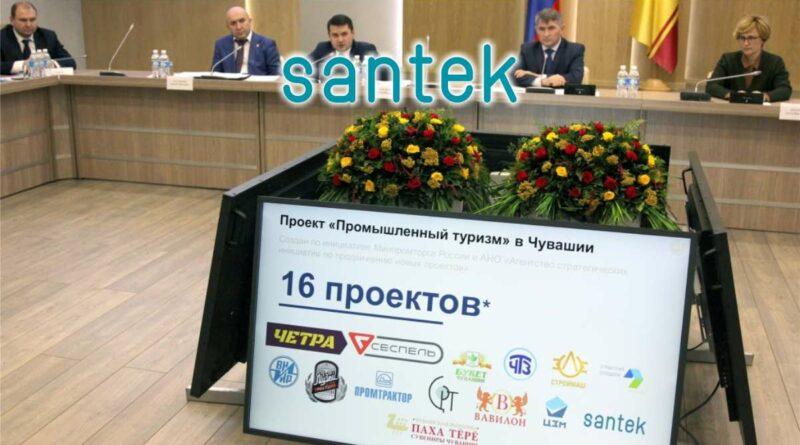 Santek_0204