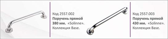 TZS_0207_2