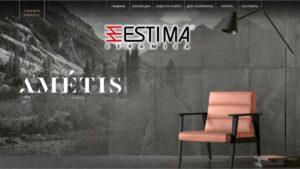 Estima_0225