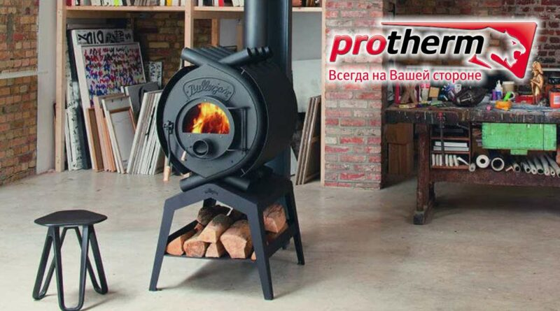 protherm_0223