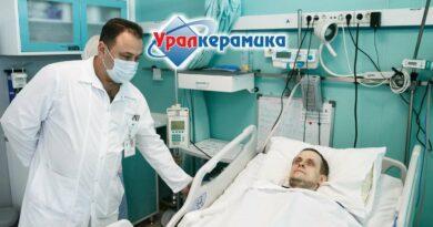 Uralkeramika_0306