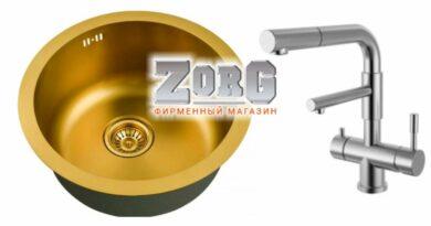 Zorg_0303