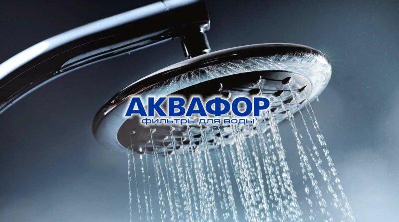 Akvafor_0314