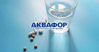 Akvafor_0322