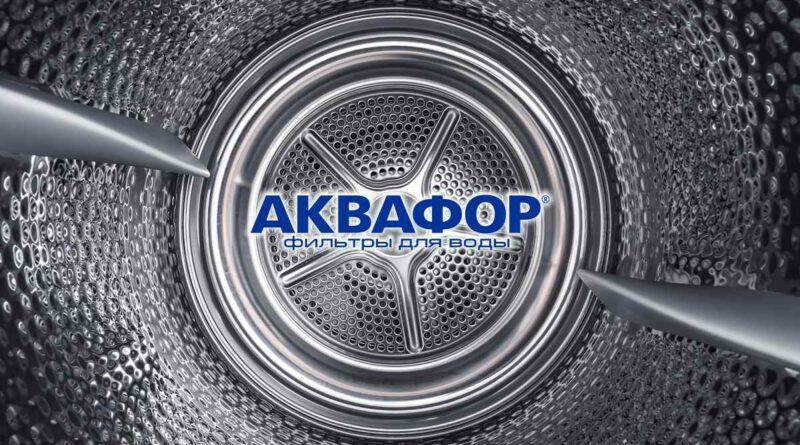Akvafor_0326