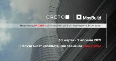 Creto_0327