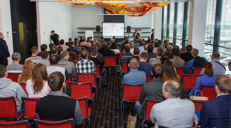Инженерный форум 2021
