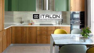 Italon_0329_4