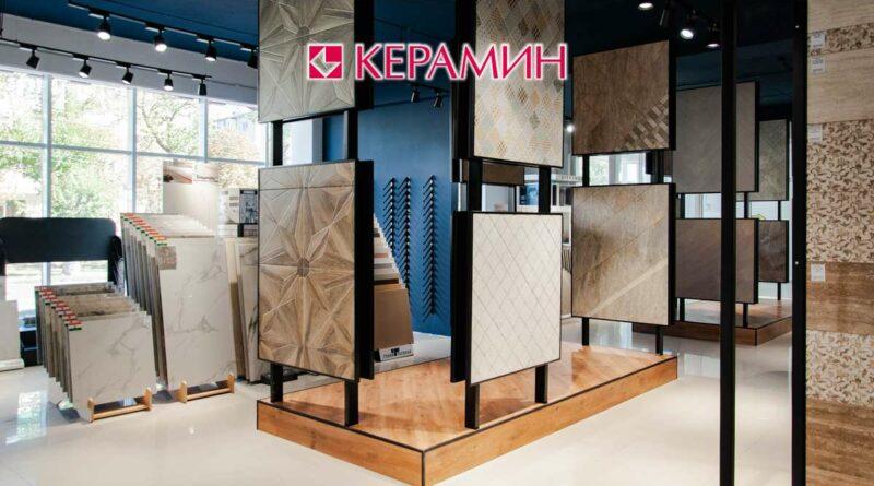 Keramin_0412
