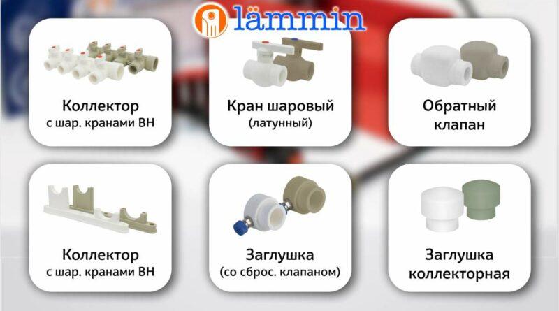 Lammin_0406
