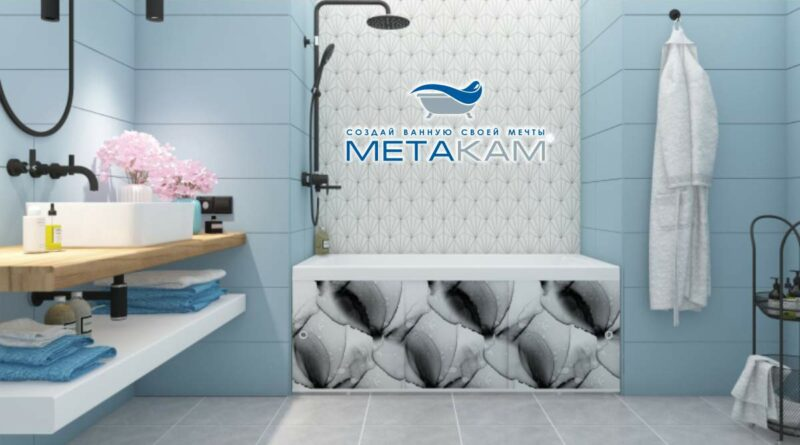 Metakam_0314