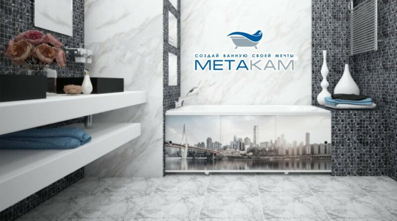 Metakam_0330