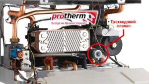 protherm_0407