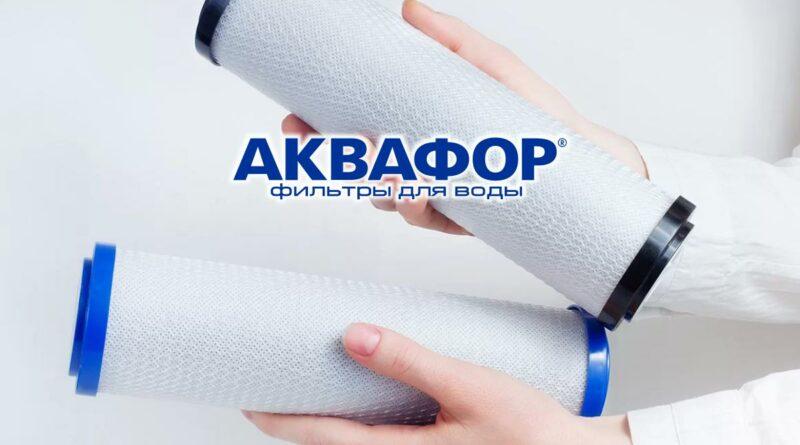 akvafor_0503