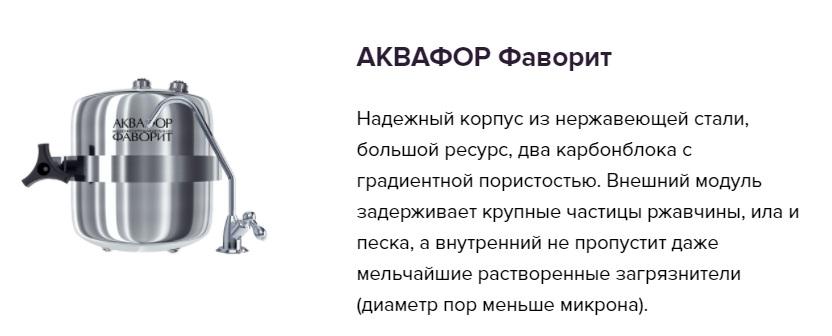 akvafor_0503_2