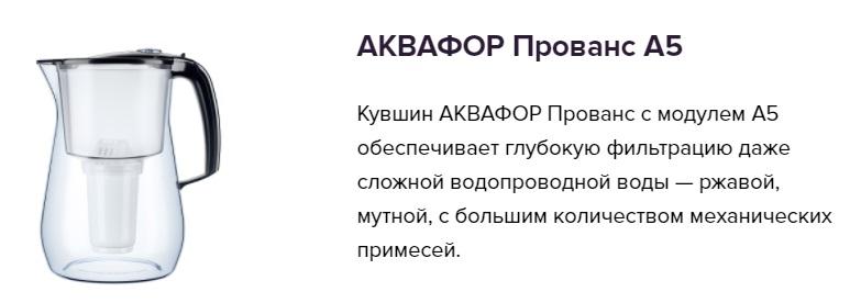 akvafor_0503_6