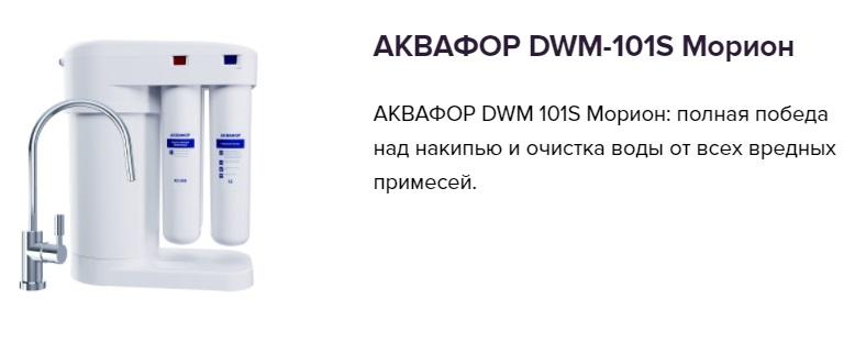 akvafor_0503_8