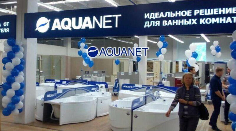 Aquanet_0419