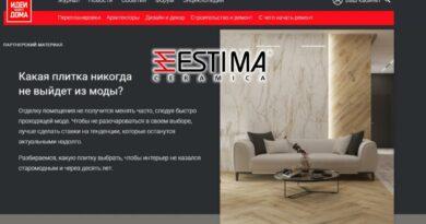 Estima_0425