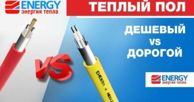 Energy_0510
