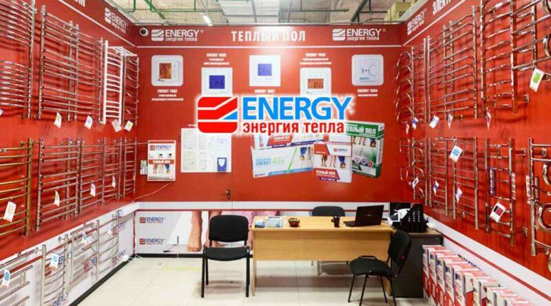 Energy_0524