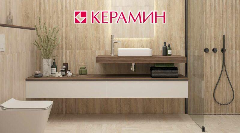 Keramin_0512