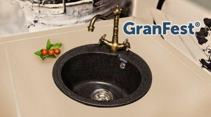GranFest_0602