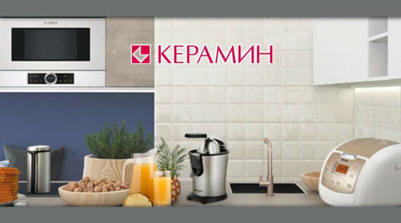 Keramin_0704