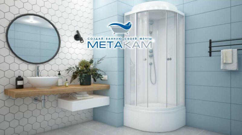 Metakam_0628