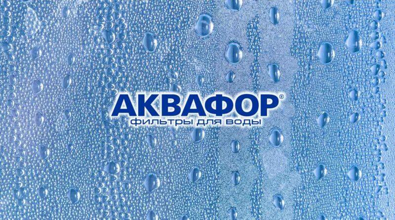 Akvafor_0723