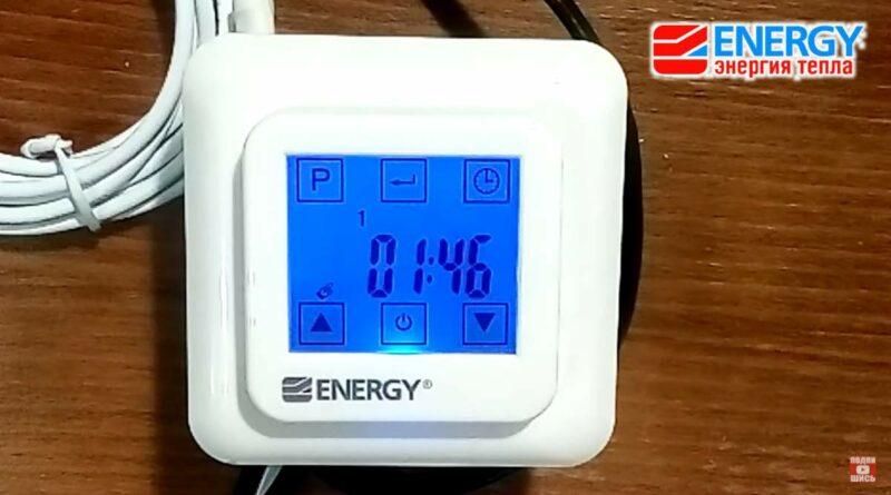 Energy_0710