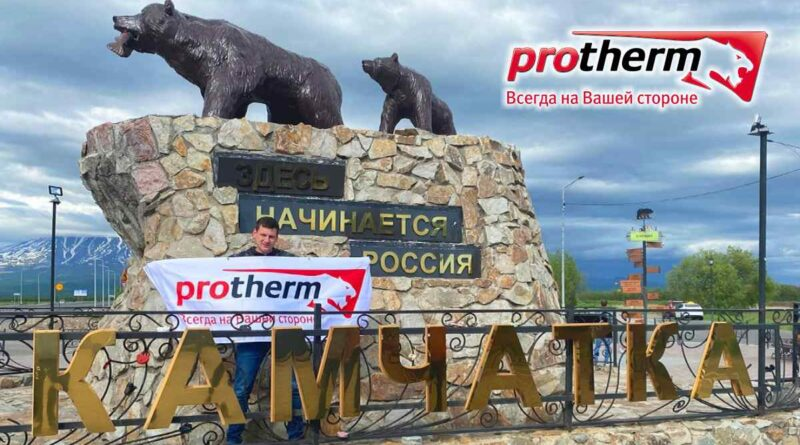 Protherm_0718