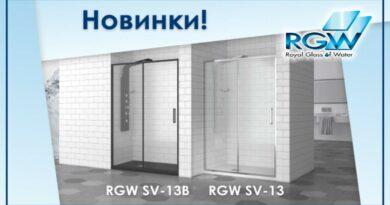 RGW_0804