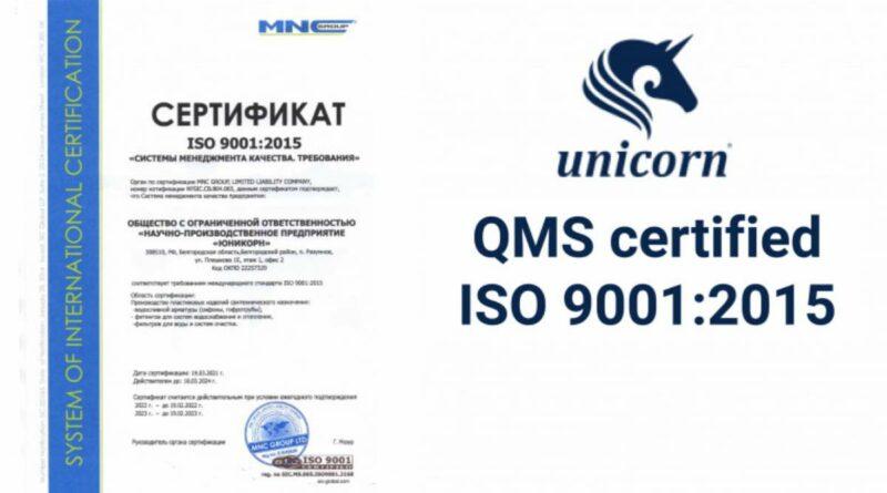Unicorn_0721