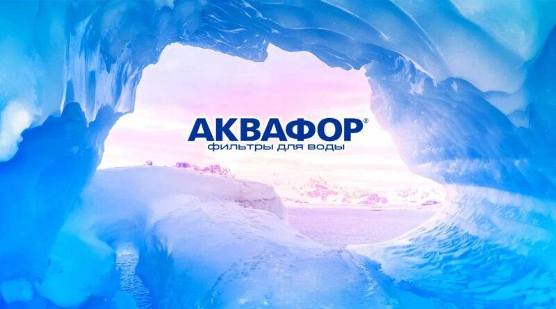 Akvafor_0831_2