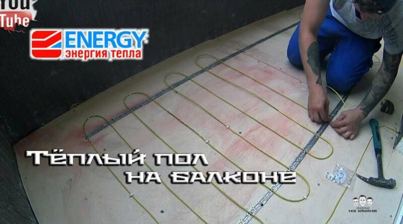 energy_universal_0902